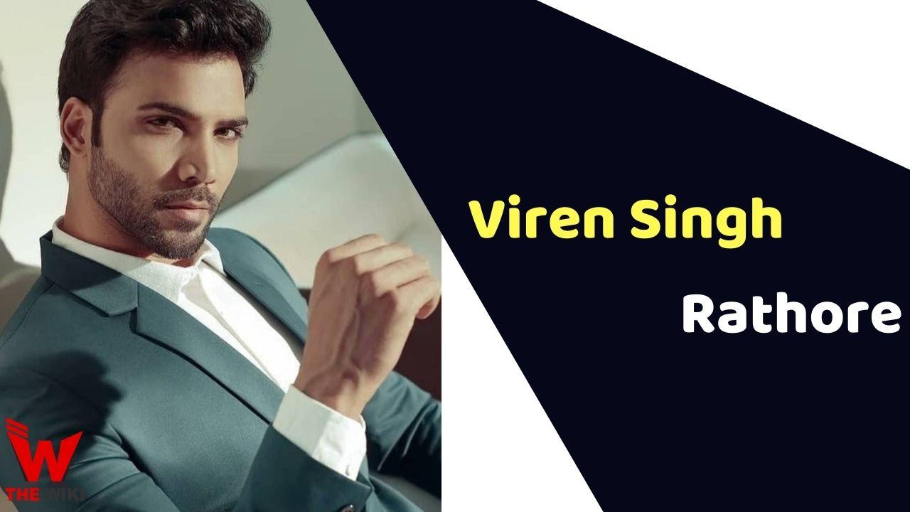 Viren Singh Rathore (Actor)