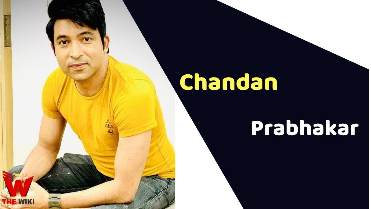 Chandan Prabhakar (Comedian)