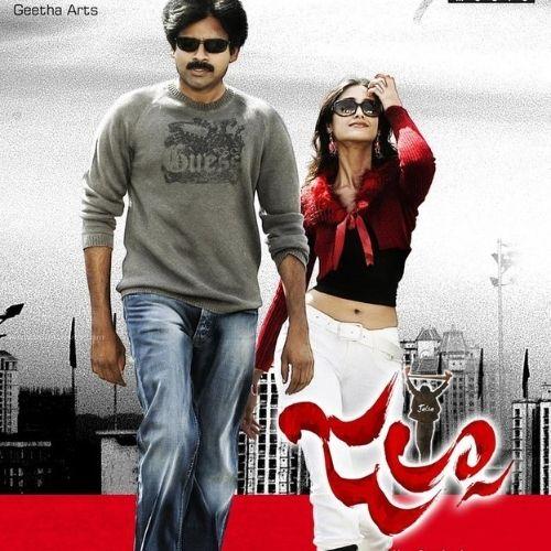 Jalsa (2008)