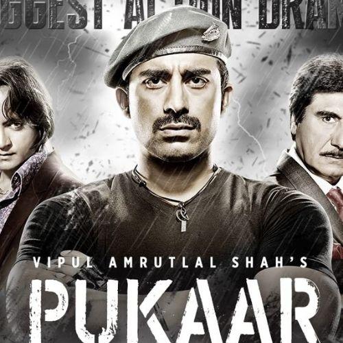 Pukaar (2014)