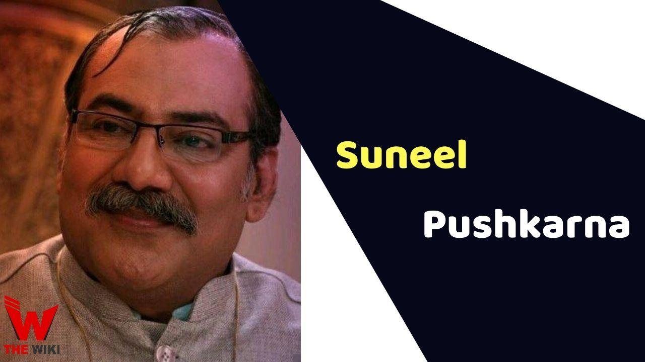 Suneel Pushkarna (Actor)