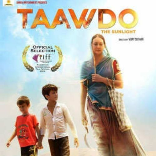 Taawdo the Sunlight (2019)