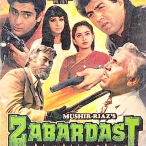 Zabardast (2007)