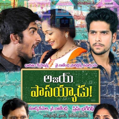 Ajay Passayyadu (2019)