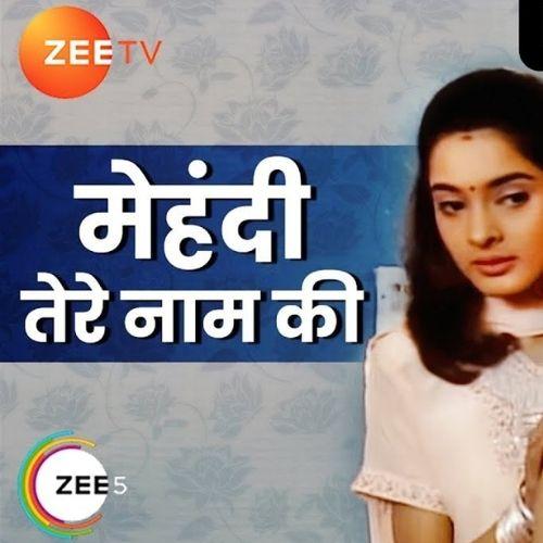 Mehndi Tere Naam Ki (2000)