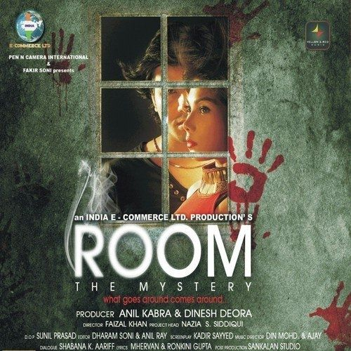Room - The Mystery (2014)