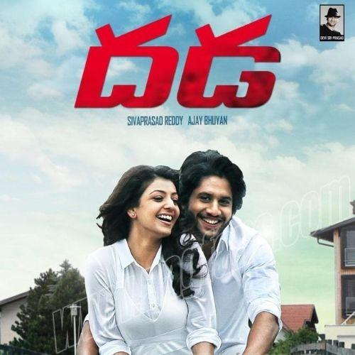 Dhada (2011)