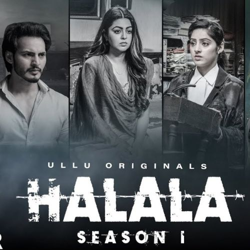 Halala (2019)