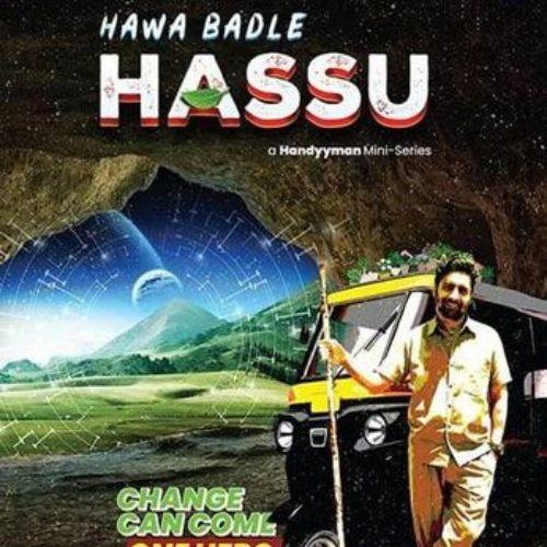 Hawa Badle Hassu (2020)