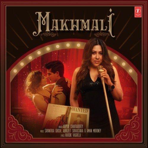 Makhmali (2020)