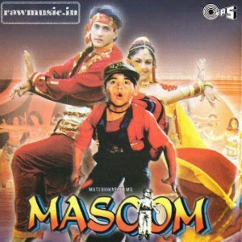 Massom (1996)