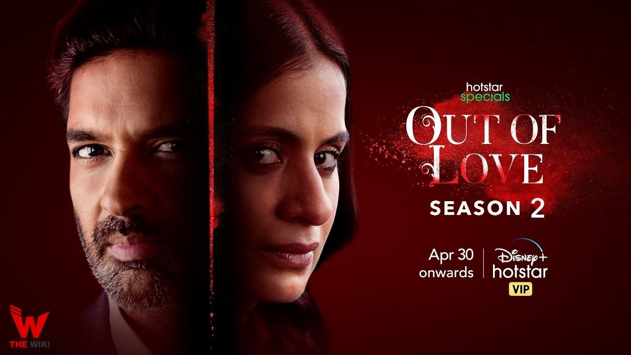 Out Of Love 2 (Hotstar)