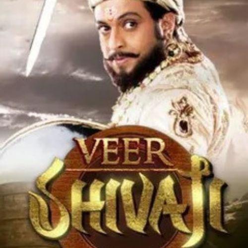 Veer Shivaji (2011)