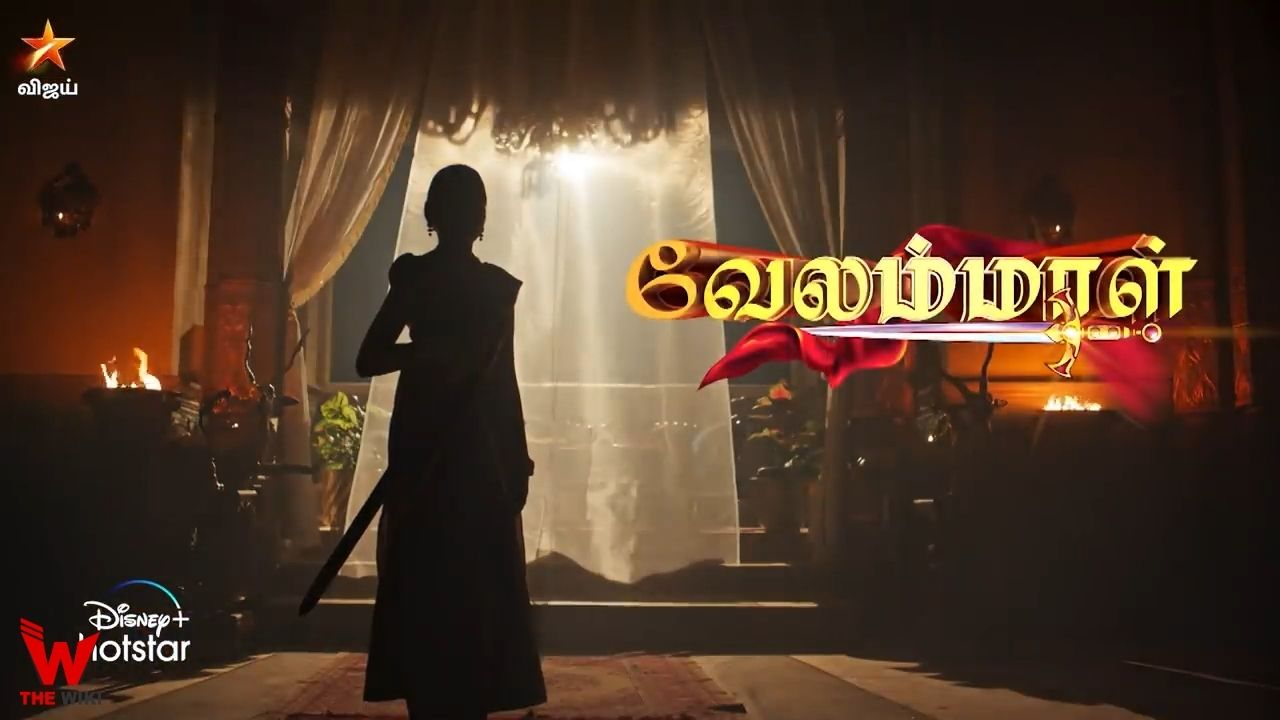 Velammal (Star Vijay TV)